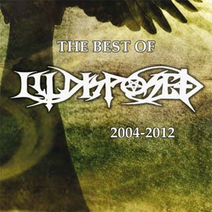 ILLDISPOSED: digital compilation out soon, video clip posted