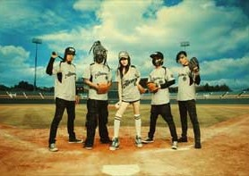 CHTHONIC Kicks Off Baseball Season In Taiwan With First Pitch