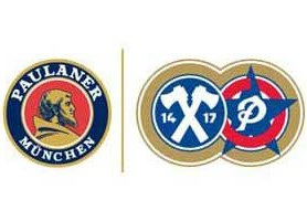 PAULANER Brewery to release First-Ever Oktoberfest sampler pack