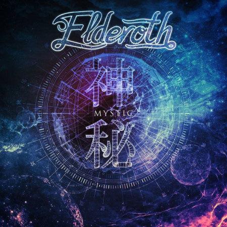 elderoth_mystic