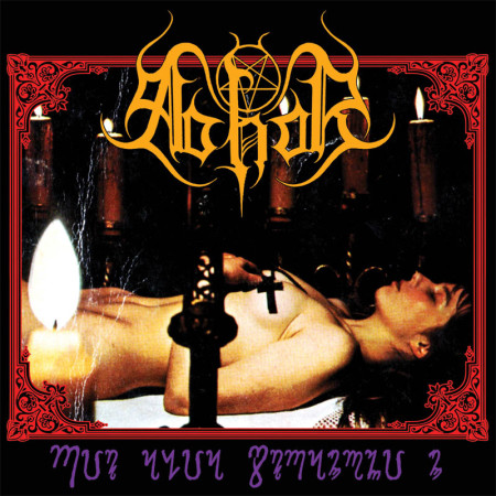 abhor_ritualia_stramonium