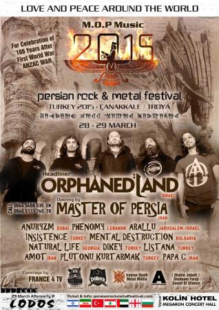 persian_rock_metal_2015
