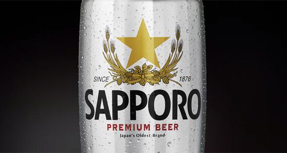 sapporo_can_logo