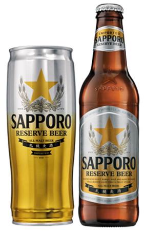 sapporo_reserve