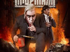 Rammstein Frontman Till Lindemann To Release Debut Solo Album 'Skills In Pills' With Peter Tägtgren (PAIN, HYPOCRISY) On June 23