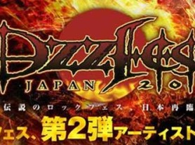 OZZFEST JAPAN Returns November 21  & 22 With Headlining Performances From Ozzy Osbourne & Friends And Korn