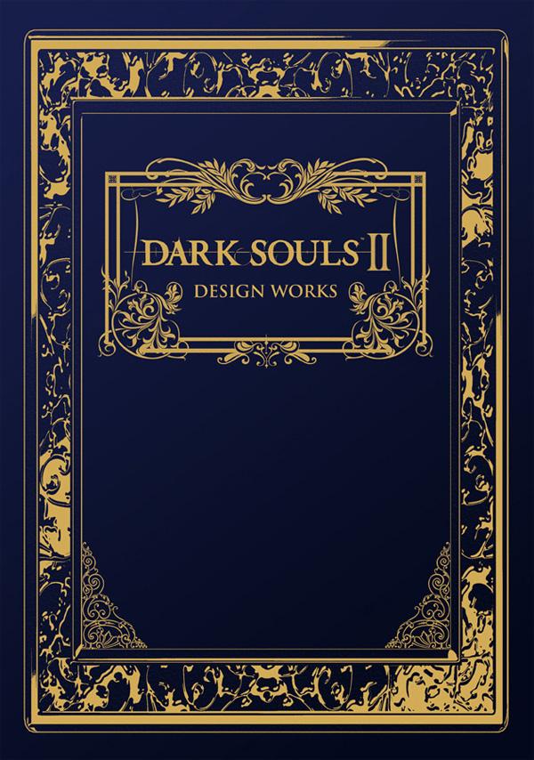 darksoulsII_designworks