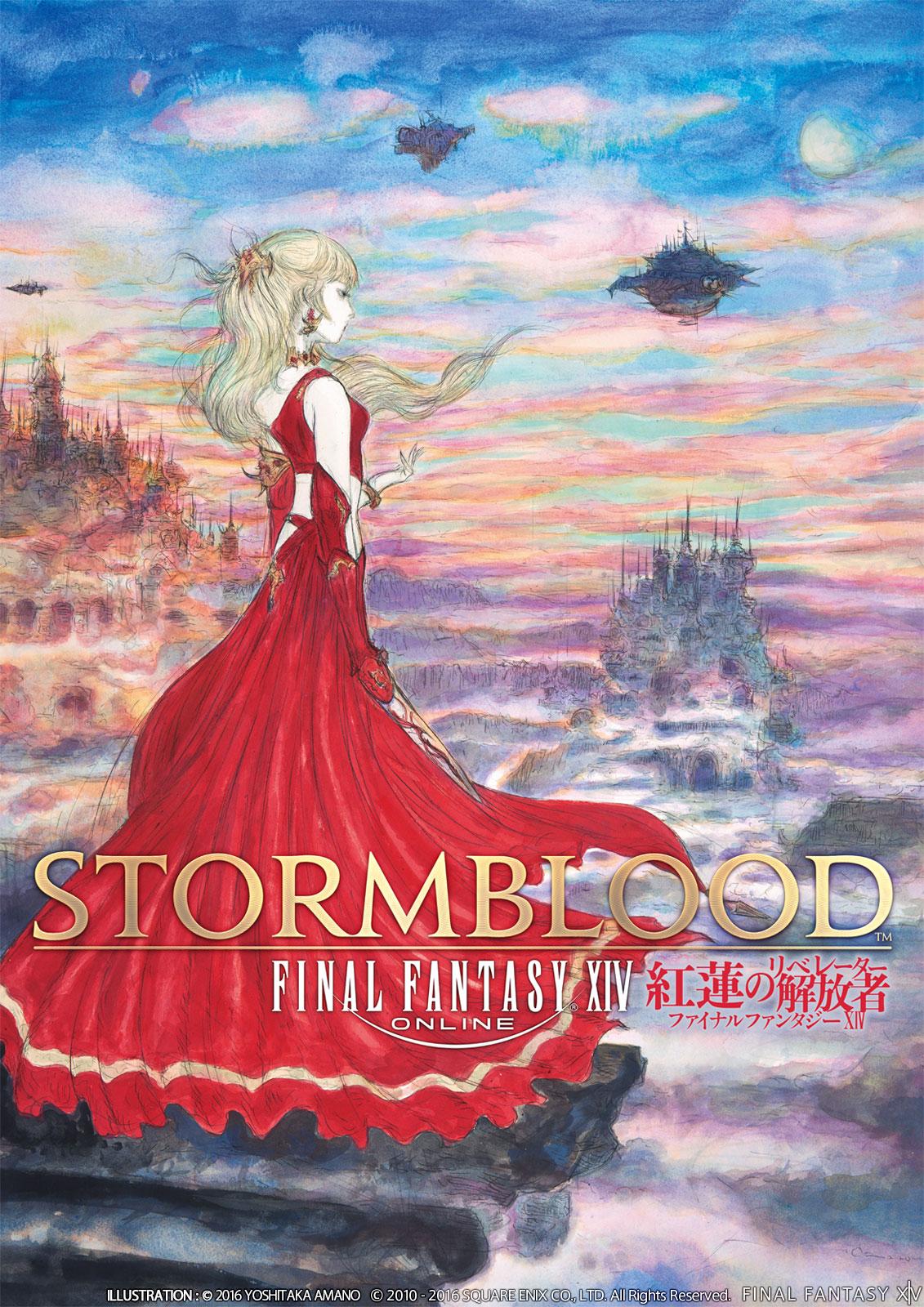 finalfantasyxiv_stormblood_