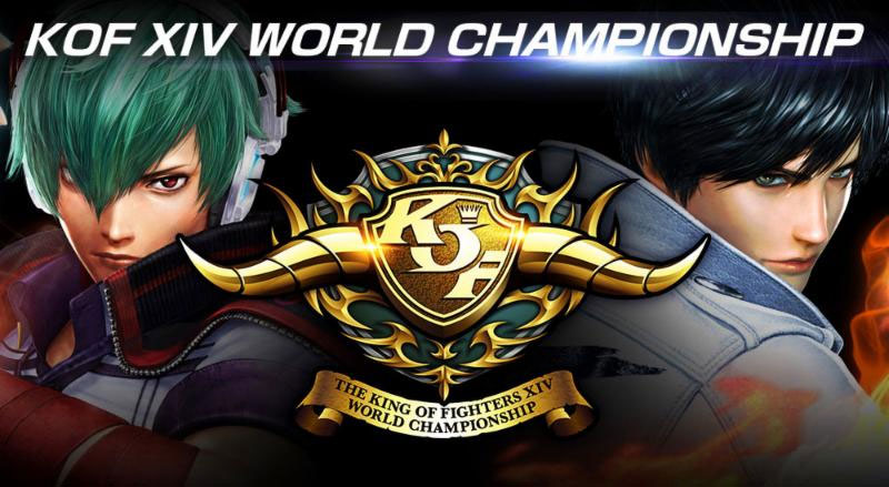 kof_xiv_w_championship