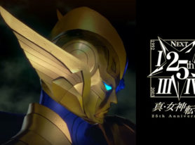 No God is Safe – ATLUS Will Launch A New Shin Megami Tensei Game on Nintendo Switch
